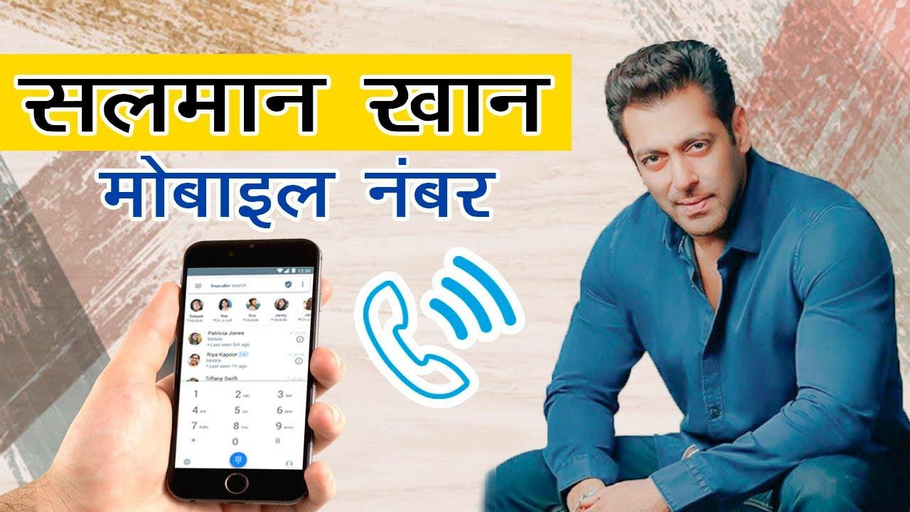 Shahrukh khan personal mobile number, Salman khan ka customer care number, Aamir khan ka mobile number, Salman khan se contact kaise kare, Salman khan manager phone number, Akshay kumar ka mobile number, Salman khan helpline number, Salman khan whatsapp group,