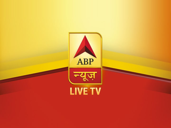 AAJ tak news email id, ZEE news email id, ABP news contact number, whatsapp, ABP news photo upload email id, ABP news contest number, ABP news mobile number, ABP office address, ABP news live,