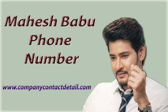 Mahesh Babu Phone Number