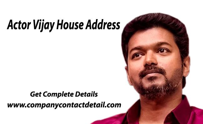 Actor Vijay House Address