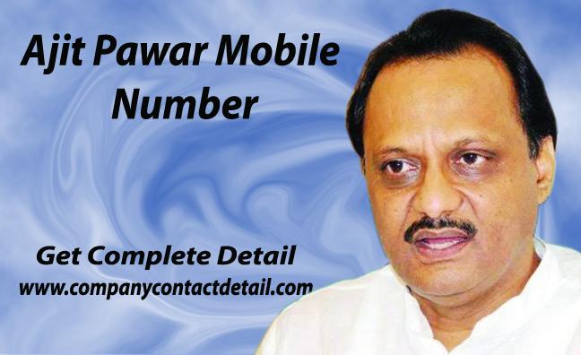 Ajit Pawar Mobile Number